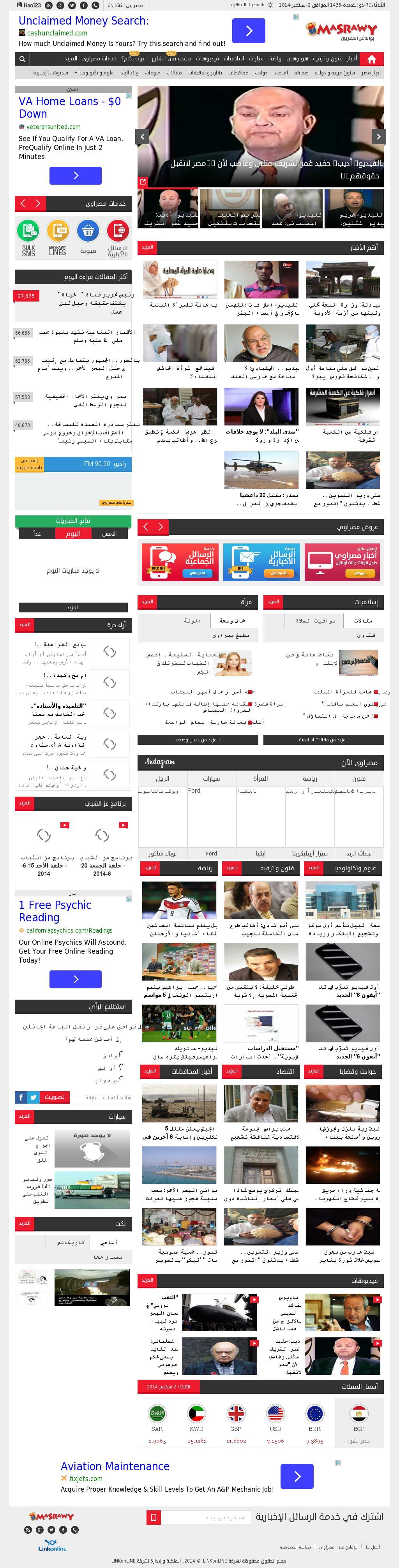 Masrawy at Tuesday Sept. 2, 2014, 12:12 a.m. UTC